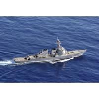 DDG destroyer (Photo: GE Marine)