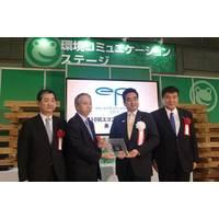 NYK Eco-award: Photo NYK
