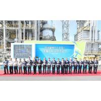 S. Korea plant opening: Photo Shell Lubrication