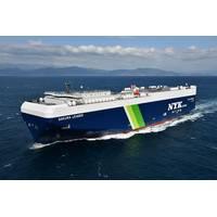"LNG-fueled PCC ""SAKURA LEADER"". Photo Courtesy Mitsubishi Shipbuilding Co., Ltd."