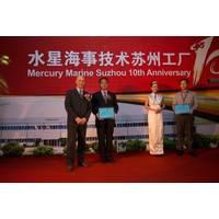 Photo: Mercury Marine