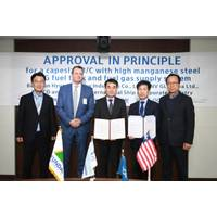 (From left to right) Sung-ho Shin, Head of Pre-Contract Maritime at DNV GL in Korea; Thomas Klenum, Senior Vice President at Liberian Registry; Jae-eul Kim, Senior Vice President at HHI; Seung-ho Jeon, Senior Vice President at HHI; Jong-Kyo Choi, High Manganese Steel Solutions TF Team Leader at POSCO (Photo: HHI)
