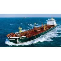 Tanker AURELIA, Shipping Company Carl Büttner GmbH & Co.KG, Length 168 m, 24,000 to (tDW)