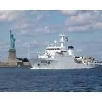 NOAA Ship 'Thomas Jefferson': Photo credit NOAA