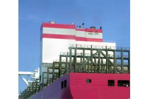 (Photo: Mitsubishi Shipbuilding)