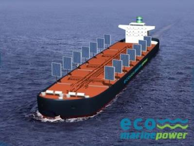 Aquarius MRE Ship: Image credit Eco Marine Power