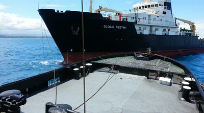 Disabled Greek Ship on Tow: Photo credit Puerto Rico Towing