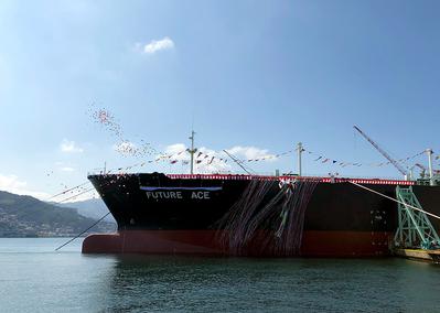 Future Ace (Photo: Mitsubishi Shipbuilding)