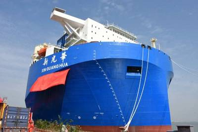 The Xin Guang Hua  (Photo: Global Maritime)