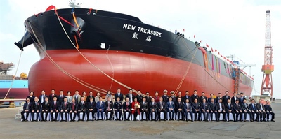 The Wärtsilä Exhaust Gas Cleaning System installed onboard the 'New Treasure' has received CCS Type Approval. Copyright: Dalian Shipbuilding Industry