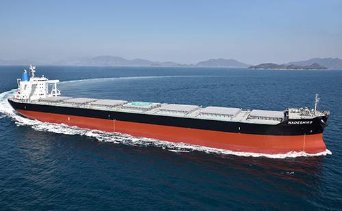 Bulk carrier M/V Nadeshiko (Photo: Imabari Shipbuilding)
